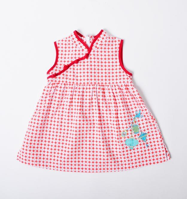 Baby CS Red Geo Lantern 3